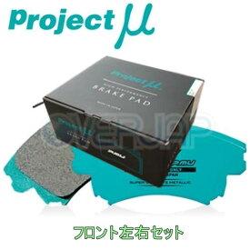 F914 RACING-N+ ブレーキパッド Projectμ フロント左右セット スバル インプレッサスポーツ GP6/GP7 2011/12〜 2000