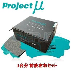 F914/R914 RACING-N+ ブレーキパッド Projectμ 1台分セット スバル インプレッサスポーツ GP6/GP7 2011/12〜 2000