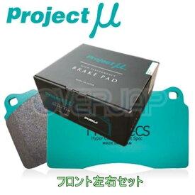 F213 TYPE HC-CS ブレーキパッド Projectμ フロント左右セット 日産 フェアレディZ S130系 1978/8〜1981/10 2000 リア:DISC