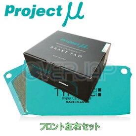 F213 TYPE HC+ ブレーキパッド Projectμ フロント左右セット 日産 フェアレディZ S130系 1978/8〜1981/10 2000 リア:DISC