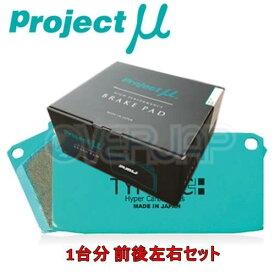 F186/R186 TYPE HC+ ブレーキパッド Projectμ 1台分セット トヨタ カローラレビン AE86 1983/5〜1987/4 1600 リア:ブレーキシュー除く