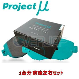 F551/R546 TYPE PS ブレーキパッド Projectμ 1台分セット 三菱 ミラージュ CK6A/CM5A/CM6A 1995/9〜 1800