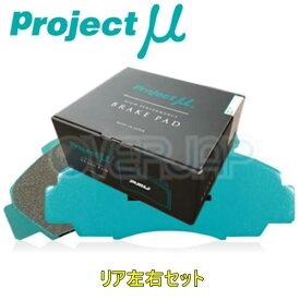 R914 RACING777 ブレーキパッド Projectμ リヤ左右セット スバル インプレッサスポーツ GP6/GP7 2011/12〜 2000