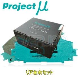 R914 RACING-N1 ブレーキパッド Projectμ リヤ左右セット スバル インプレッサスポーツ GP6/GP7 2011/12〜 2000