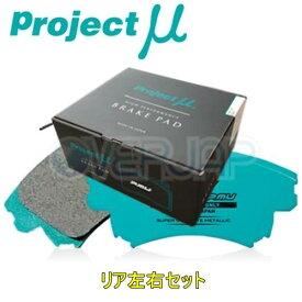R914 RACING-N+ ブレーキパッド Projectμ リヤ左右セット スバル インプレッサスポーツ GP6/GP7 2011/12〜 2000