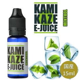 国産 KAMIKAZE E-JUICE カミカゼ 15ml プルームテック カートリッジ 電子タバコ リキッド VAPE メンソール 補充 再利用 べイプ 正規品