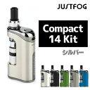 Justfog Compact 14 Kit スターターキット 1500mAh 1.8ml ジャストフォグ コンパクト 電子たばこ 電子タバコ Vape (シ…