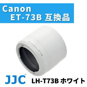JJC レンズフード 白色 ET-73B キャノン互換 EF70-300mm F4-5.6L IS USM用 ホワイト カメラ canon