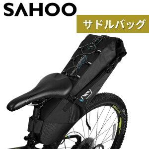【ポイント5倍】10%OFFクーポン付き! 自転車 サドルバッグ サイクル バッグ ロードバイク 自転車用サドルバッグ 131372-a-sa 防水 自転車アクセサリー 大容量 サイクリング 輪行 SAHOO ROSWHEEL