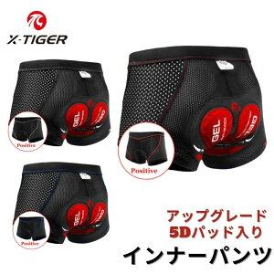 サイクルパンツ インナーパンツ サイクリングパンツ 5Dパッド入り 耐衝撃 自転車 ロードバイク サイクルウェア クロスバイク ビブショーツ メンズ X-tiger