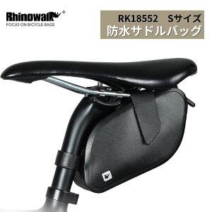 【ポイント5倍】10%OFFクーポン付き! Rhinowalk 自転車 バッグ ロードバイク サドルバッグ マウンテンバイク 防水 輪行 サイクル 旅行 アウトドア RK18552 Sサイズ