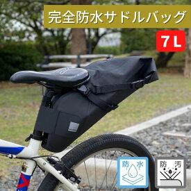 【お買い物マラソン】 自転車 サドルバッグ サイクル バッグ バック ロードバイク クロスバイク ツールバッグ 工具入れ 防水 撥水 通勤 通学 キャンプ 大容量 SAHOO ROSWHEEL 132034