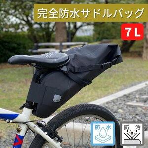 【ポイント5倍】 自転車 サドルバッグ サイクル バッグ ロードバイク 自転車用サドルバッグ 132034 防水 サイクリング 通勤 通学 アクセサリー SAHOO ROSWHEEL