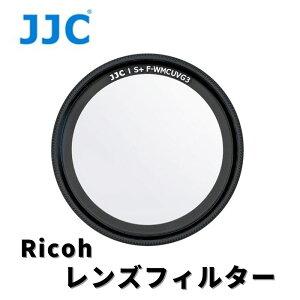 JJC リコー GRIII II GR3 GR2 互換適応 レンズ保護 高透過率 フィルターケース 付き MDLF-WMCUVG3