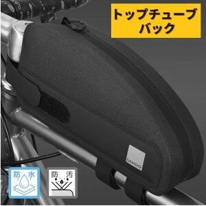 【ポイント5倍】10%OFFクーポン付き! SAHOO 自転車 サドルバッグ バッグ クロスバイク サイクル 防水 トップチューブバッグ サドル フレームバッグ 通勤 通学 アウトドア ROSWHEEL 122032 輪行