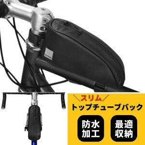 【ポイント5倍】10%OFFクーポン付き! 自転車 フレームバッグ トップチューブバッグ 防水 バイク サイクル バッグ 122051 スマホホルダー ロードバイク サドル アクセサリー 輪行 ROSWHEEL Sahoo