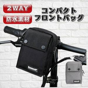 【ポイント5倍】 自転車 カゴ フロントバッグ フレームバッグ サドルバッグ クロスバイク バッグ ロードバイク 防水バッグ X2010 グレー ブラック Rhinowalk