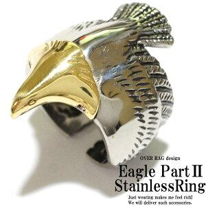 【定形外郵便送料無料】メンズ リング 指輪 イーグルパート2ステンレスリング イーグルリング フェザーリング ステンレスリング ステンレス メンズリング メンズ リング インディアンアク