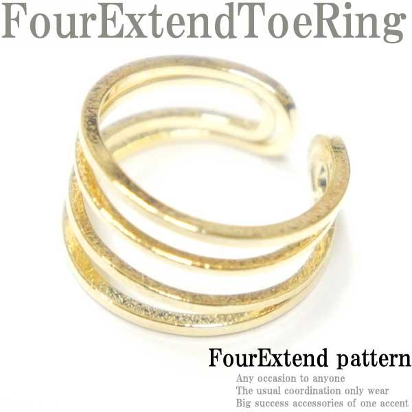 【ポスト投函送料無料】ピンキーリング レディース 足の指輪 人気  フォーエクステンドトゥリング newyear_d19