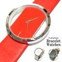 レディース時計 レディースウォッチ 腕時計 時計 ブレスレット カジュアル時計 大人時計 PUレザー ブレス時計 カジュアル時計 大人時計 可愛い時計 チープウォッチ ラッピング対応あり