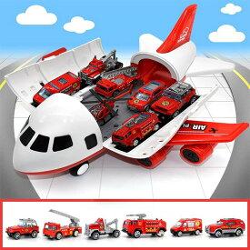 「 ポイント10倍UP」消防車 おもちゃ 飛行機 航空機 ミニカーセット 知育玩具 玩具収納 子供 男の子 ギフト 収納 モデル ミニカー プラモデル 旅客機 模型 赤い 消防トラック 6台