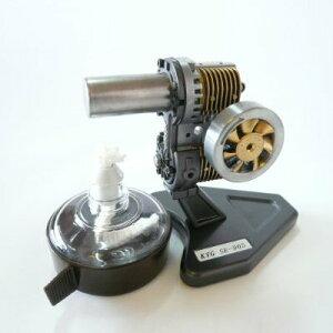 スターリングエンジン【SE-905NB】[カラー:ブラック][タイプ:組立て完成品・動作チェック済み]