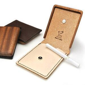 木と革のコラボ/携帯灰皿カバーA[素材:アフリカンマホガニー]