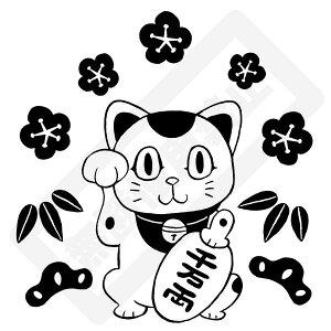 木製ケースオプション【レーザー刻印用デザイン画】【栗木栗の作品】【デザイン名:招き猫(梅)】[レーザー刻印費用を含みます](注意:単独での購入はできません)