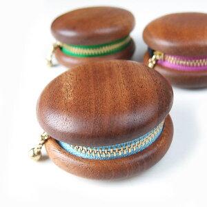 木と革の小物入れmacaron mou case(マカロン・ムー型小物入れ)
