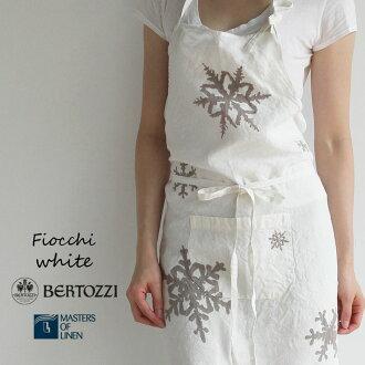 亞麻布圍裙亞麻berutottsuihowaito bertozziBZ1046禮物亞麻布雜貨廚房用品漂亮的圍裙聖誕節意大利製造