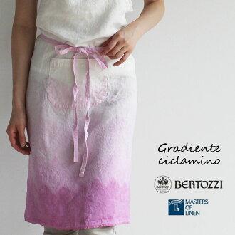 rinenepuromberutottsui bertozzi BZ1082禮物亞麻布雜貨廚房用品漂亮的圍裙母親節意大利製造