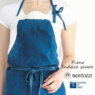 rinenepuromberutottsui bertozzi[pieno indaco sucuro BZ1135禮物亞麻布雜貨廚房用品漂亮的圍裙母親節意大利製造]