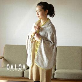 授乳ケープ ストール ガーゼ ブランケット 3重 ガーゼ OVLOV オブラブ マルチドット 水玉 グレー 出産祝い 男の子 女の子 日本製 ひざ掛け おくるみ
