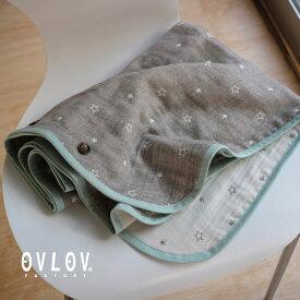授乳ケープ ストール ガーゼ ブランケット 3重 ガーゼ OVLOV オブラブ マルチスター グレージュ 星 スター 出産祝い 男の子 女の子 日本製 ひざ掛け おくるみ