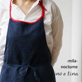 rinenepurommiranokutan Lino e Lina rinoerina A270漂亮的母親節禮物