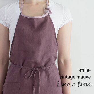 rinenepurommiravintejimovu Lino e Lina mila rinoerina A280漂亮的母親節禮物