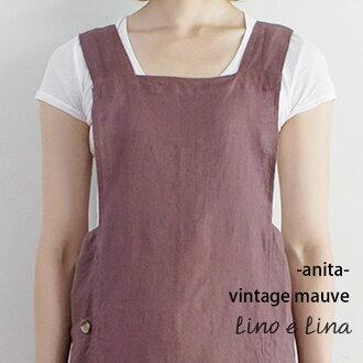 rinenepuronanitavintejimovu lino e lina vintage mauve rinoerina A285漂亮的母親節禮物