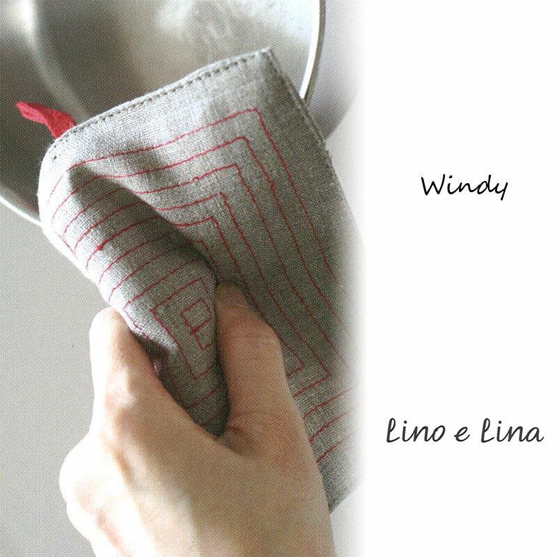 リトアニア リネン ポットホルダー 鍋つかみ【ウィンディー windy】JH45Lino e Lina リーノエリーナギフト