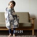 6重ガーゼ スリーパー【ギター柄】 ksl4015f【OVLOV】オブラブ オリジナルデザイン柄【日本製】綿 ベビー キッズ 寝返りめくれ防止ス…