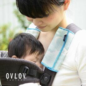 6重ガーゼ 【綿】抱っこひも よだれカバー(よだれパッド) 日本製【スタームーン】コットンガーゼ BC4018ギフト 出産祝い ベビー 男の子 女の子