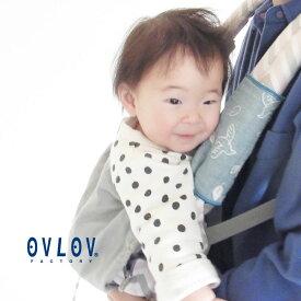 6重ガーゼ 【綿】抱っこひも よだれカバー(よだれパッド)日本製【ピース 鳥と葉っぱ】コットンガーゼ BC4024ギフト 出産祝い ベビー 男の子 女の子