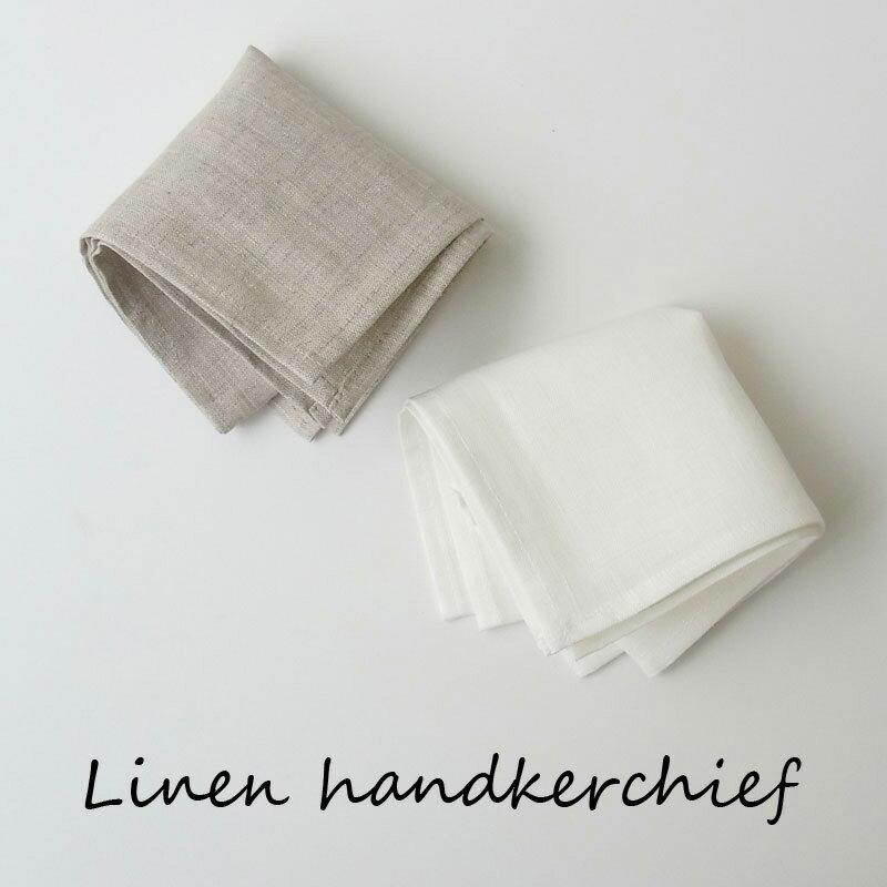 リネン ハンカチ 無地 刺繍用にも最適 ベラルーシ製 シンプル
