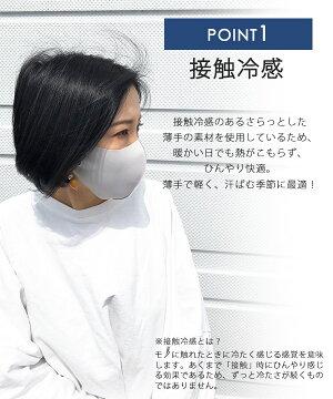 洗って使える接触冷感マスク(2枚セット)マスク在庫ありマスク洗えるグレー立体大人用3D繰り返し使える伸縮性洗えるマスク通勤咳おしゃれフィット耳が痛くならない男女兼用ますく在庫あり個包装かわいい花粉対策伸縮性あり立体設計軽い耳が痛くならない小顔効果送料無料
