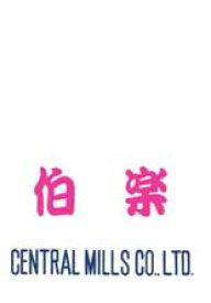 【本州四国九州送料無料】☆準強力粉☆尾張製粉 伯楽 25kg【業務用 小麦粉 焼きそば 焼そば やきそば】
