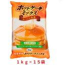 ホットケーキミックス1kg×15【本州四国九州送料無料】