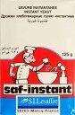 サフ インスタントドライイースト 赤 125g (saf-instant)【RCP】