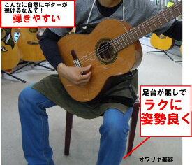 ギター演奏サポートスタンド エルゴ プレイ/Ergo play ドイツ製
