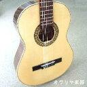 ショートスケールクラシックギター 小型ギター610mm スペイン製 ドイツ松単板