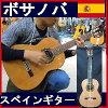 Bossa Nova 總單板吉他在西班牙