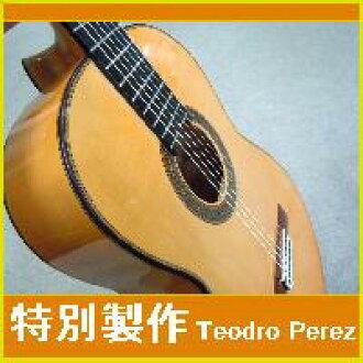 特奥泥土Teodoro Perez弗拉门戈舞吉他西班牙的名匠佩雷斯